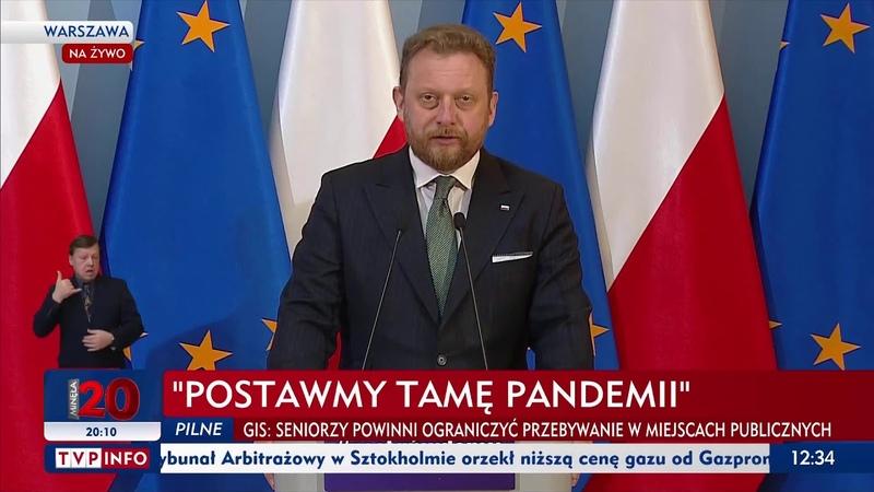 Minister zdrowia Łukasz Szumowski Musimy ograniczyć kontakty międzyludzkie o 3 4