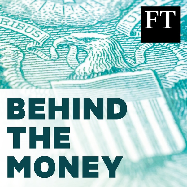 Audio Edition - FINANCIAL TIMES