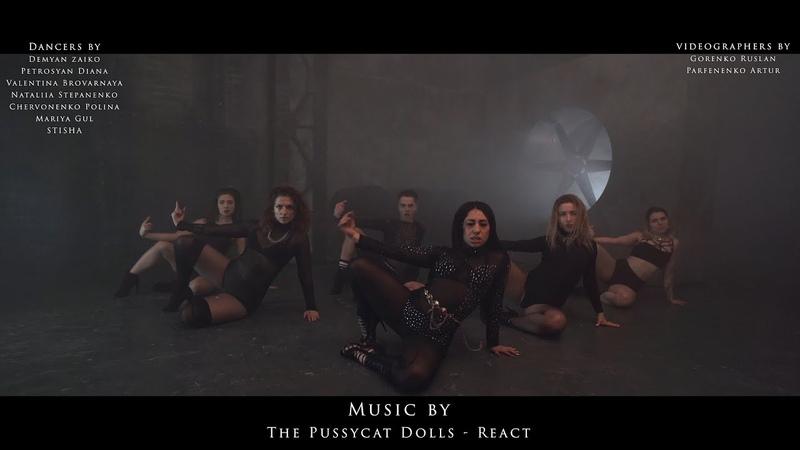 Music byThe Pussycat Dolls React Dance video Kiev