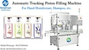 Automatic Rinsing-free Hand Disinfectant Gel Bottle Filling Machine | 3600BPH Tracking Piston Filler