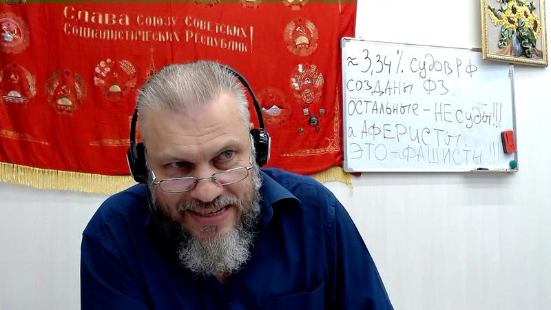 111 О фашистах Опыт понудить к справедливости по ст 125 УПК РФ