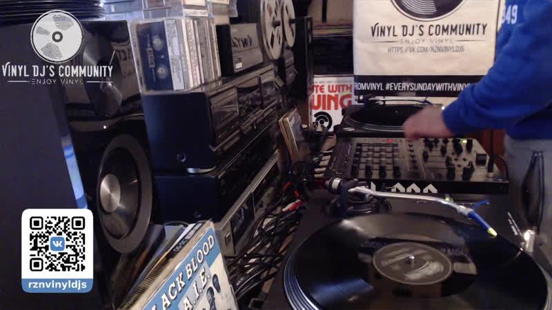 DJ YURA ONEGIN VINYL HOME MIX 17.05.2020