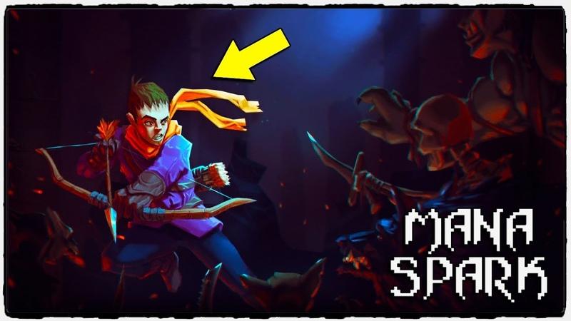СПАСАЮ ЗЕМЛЮ ОТ ЗЛА ПУТЬ К ГЕРОЮ ➤ Mana Spark 1