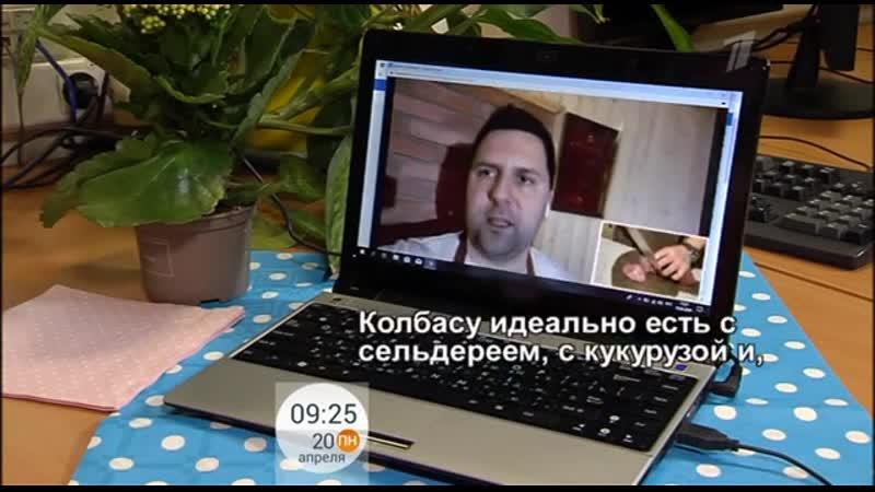 Фрагмент блока Доброе утро Первый канал 20 04 2020