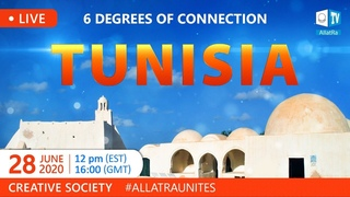 Tunisia. Creative Society. Allatraunites