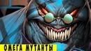 14 Cильнейших мутантов ОМЕГА уровня. ЛЮДИ ИКС. Marvel Comics.