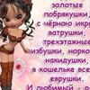 Оксана Ермак
