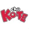 Cho Ko-Te