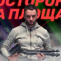 Пётр Сивак