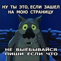 Сабитов Рамиль