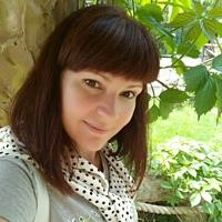 Фотография профиля Светланы Паниной ВКонтакте