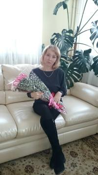 Ильина Марина