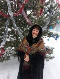 Ерохина Таня