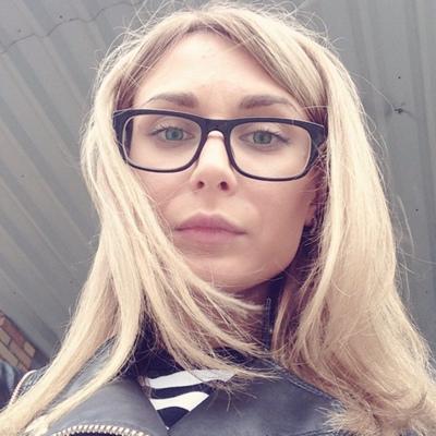 Ксения Язикова