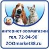 Zoomarket Vsyo-Luchshee-Ryadom