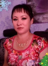 Бутакова Наталья