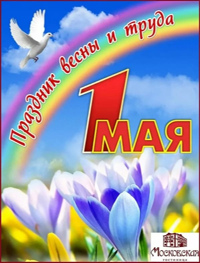 Agaev Magomed