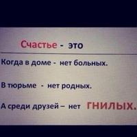 Шайхутдинова Эльвира (Абдрахманова)