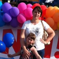 Фотография анкеты Надежды Осецкой ВКонтакте