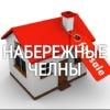 Набережные Челны Недвижимость Объявления