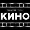 Kino Kontsert-Kholl