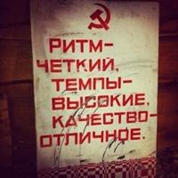 Ладыгин Олег