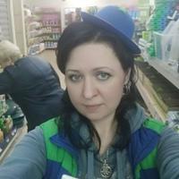 Фотография анкеты Наташи Кучеренковой ВКонтакте