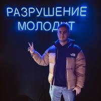 Павел Сычев | Санкт-Петербург