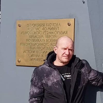 Дмитрий, 43, Liski