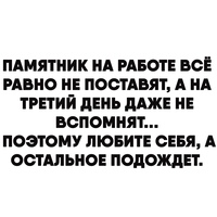 Копосов Денис