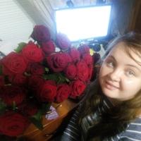 Эльмира Федорова