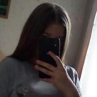 Вероника Понамарева