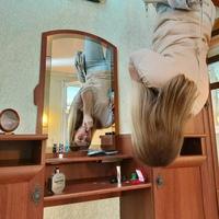 Фотография профиля Ирины Калининой ВКонтакте