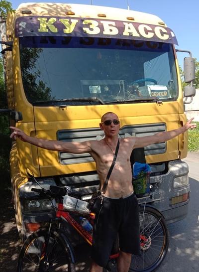 Александр, 37, Yefremov