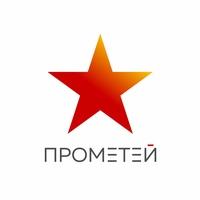 Логотип ПРОМЕТЕЙ / Независимые народные новости / Калуга