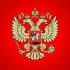 Сборная России по футболу | РПЛ