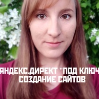 Tatyana Zyryanova