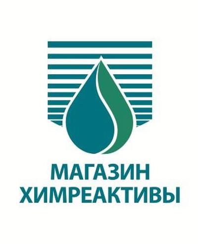 Магазин Химреактивов В Минске