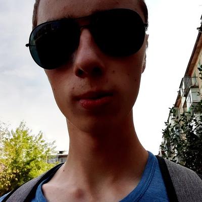 Dmitriy, 20, Shadrinsk