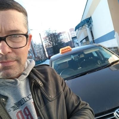 Dmitriy, 39, Gomel