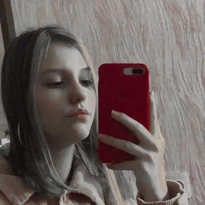 Виолетта Алимова