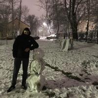 Фотография анкеты Димы Нечволодова ВКонтакте