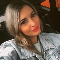 Ситдикова Наталья (Салеева)
