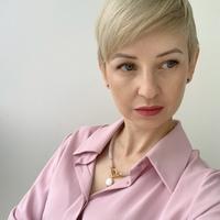 Личная фотография Юлии Петровой