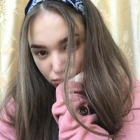 Диана Москалёва  