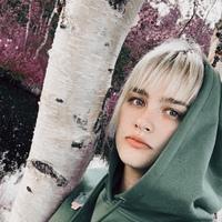 Ирина Соколова   Мурманск