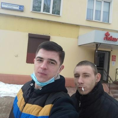 Костя, 22, Ostrogozhsk