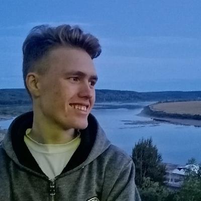 Денис, 18, Azovo