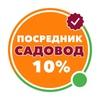 Посредники рынка Поставщики ТК Рынок Садовод Опт