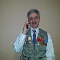Чирков Валерий